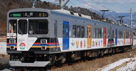 上田電鉄別所線 クハ1103+モハ1003_e0030537_0421231.jpg