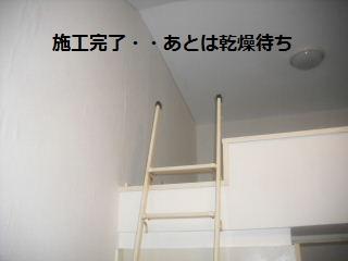 f0031037_20431791.jpg