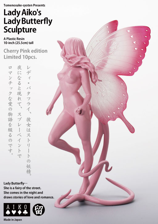 Lady Butterfly Sculpture Cherry Pink edition by Aiko_e0118156_15141986.jpg