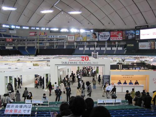 テーブルウェア・フェスティバル 2012 in 東京ドーム_f0236260_12411614.jpg