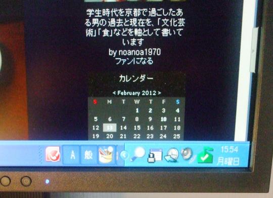 d0063263_16194045.jpg