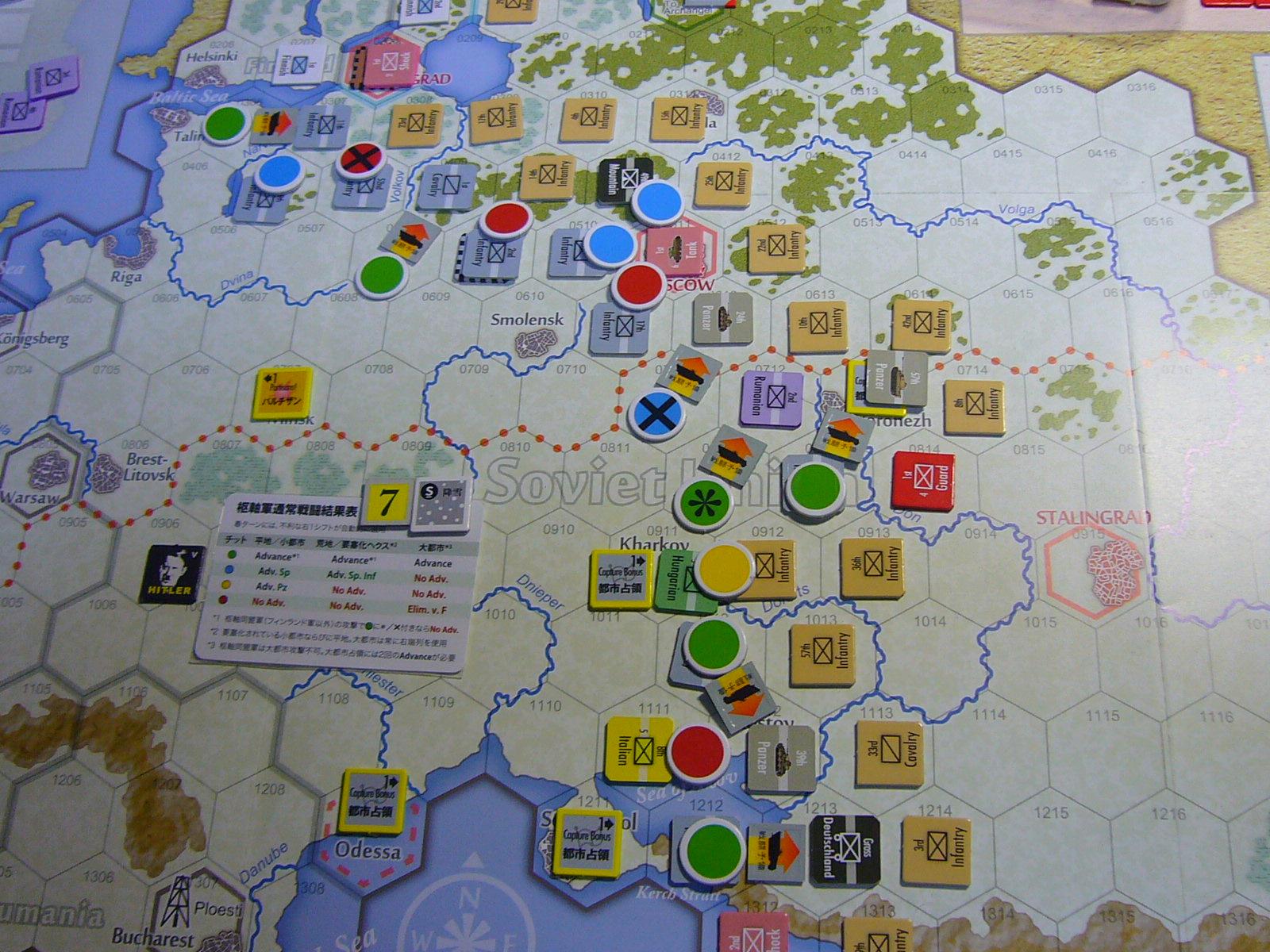 「独ソ戦ソリティア」第7ターン1942年冬、1年遅れのタイフーン ...