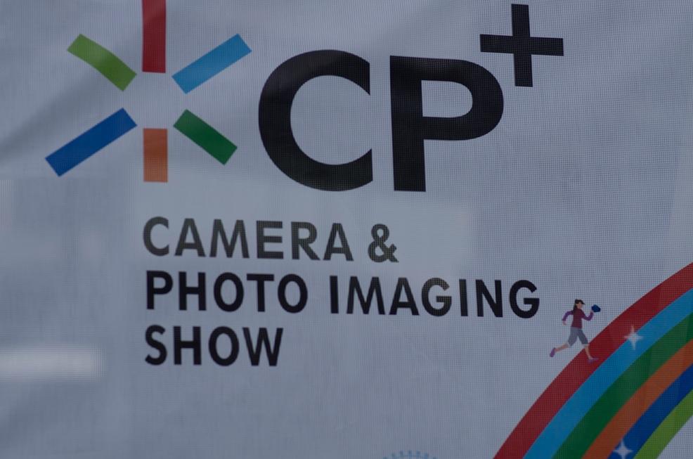 CP+ 2012_b0165778_2065731.jpg