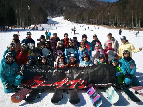富士見町小中学生スノーボード体験学習 _b0203378_2125451.jpg