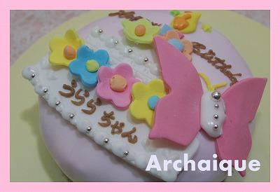 happy ^^ birthday_c0220186_15212399.jpg