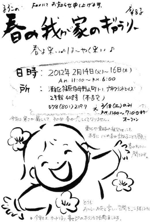 f0222888_19485976.jpg