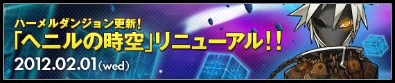f0097805_20112929.jpg
