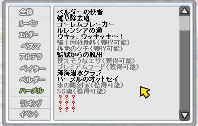 f0097805_2132374.jpg