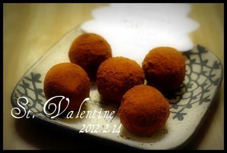 St. Valentine_a0169912_13451569.jpg
