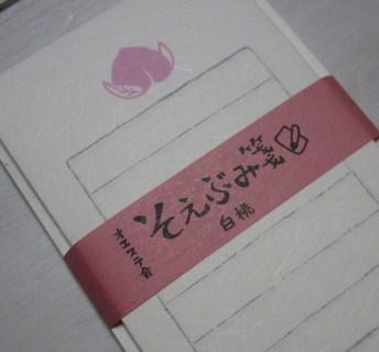 c0220112_20115342.jpg