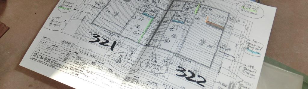 紙考戦隊 ハルルンジャー ハルブルー登場_e0154712_1625565.jpg