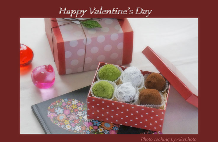 Happy Valentine\'s Day_e0127416_1201361.jpg