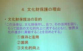 b0130217_18392788.jpg