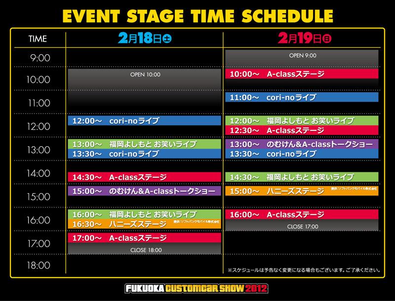 今週末の土日は、、、福岡ドームでしょ!!_a0110720_16504563.jpg