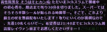 b0236120_2233146.jpg