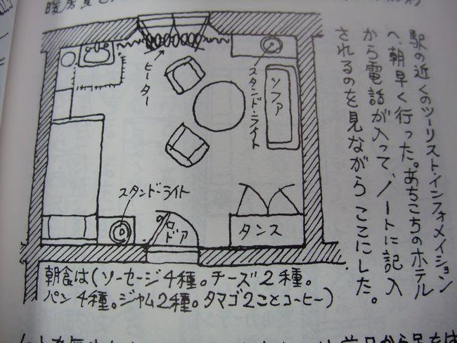 妹尾河童の画像 p1_27
