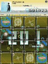 石川智晶のヒット曲「アンインストール」等が話題のゲーム jubeat plus に登場!_e0025035_2049778.png