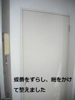 f0031037_21562648.jpg