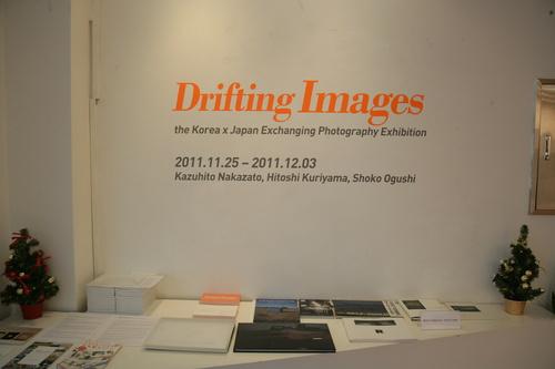 まもなく『Drifting Images 日韓交流写真展』はじまります!_d0058440_0594879.jpg