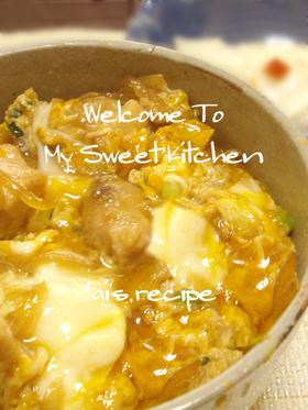 たれ 黄金 丼 比 カツ プロ並みの煮豚が作れる、調味料の黄金比「1:1:2」を発見!コク旨ジューシーな「煮豚」の簡単レシピ