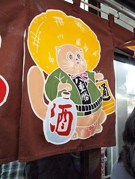 大阪旅行_e0214646_1265365.jpg