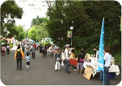 MOTTAINAIフリーマーケット開催報告@としまえん/あきる野ルピア_e0105047_17464630.jpg