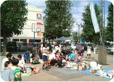 MOTTAINAIフリーマーケット開催報告@としまえん/あきる野ルピア_e0105047_1815446.jpg