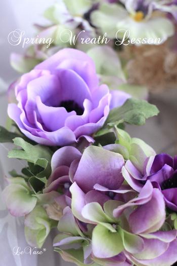 Spring Wreath_e0158653_0101057.jpg