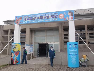 移動動物園_c0180460_2225299.jpg