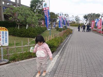移動動物園_c0180460_22322957.jpg