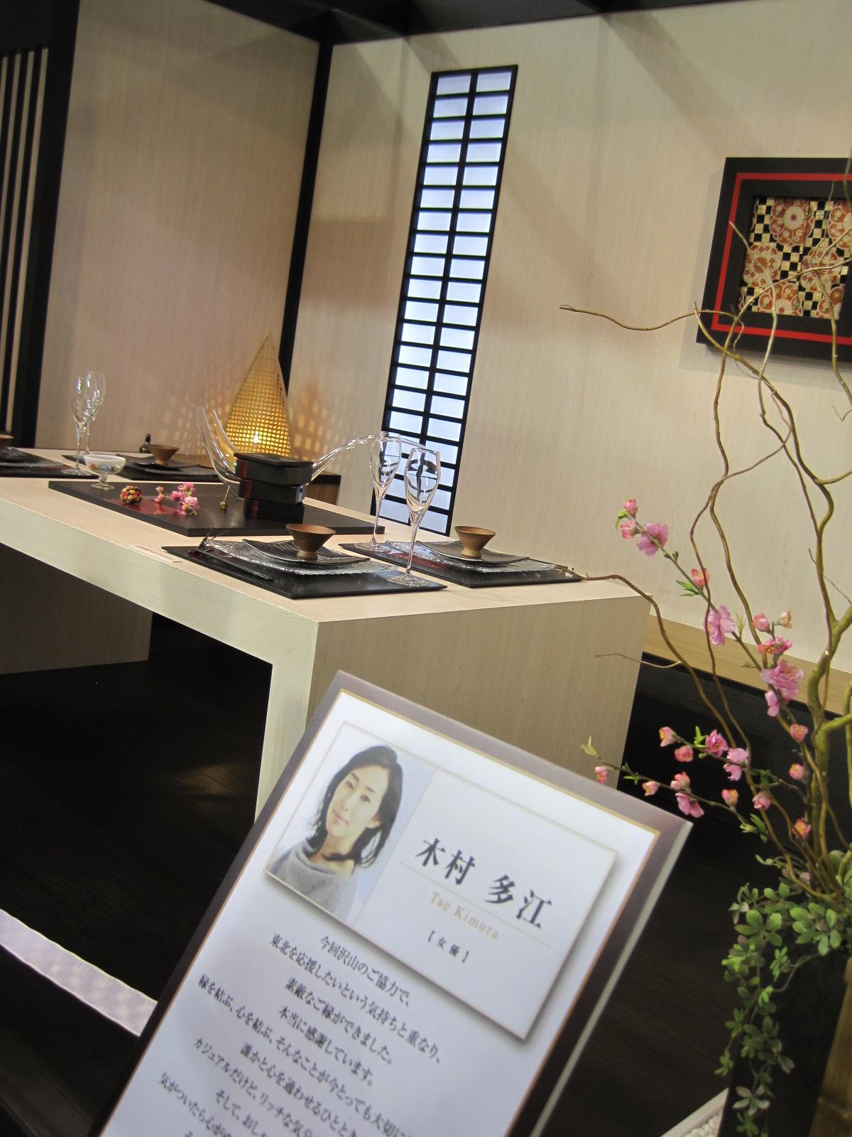 テーブルウェア・フェスティバル 2012 ・続々編_f0236260_1574843.jpg