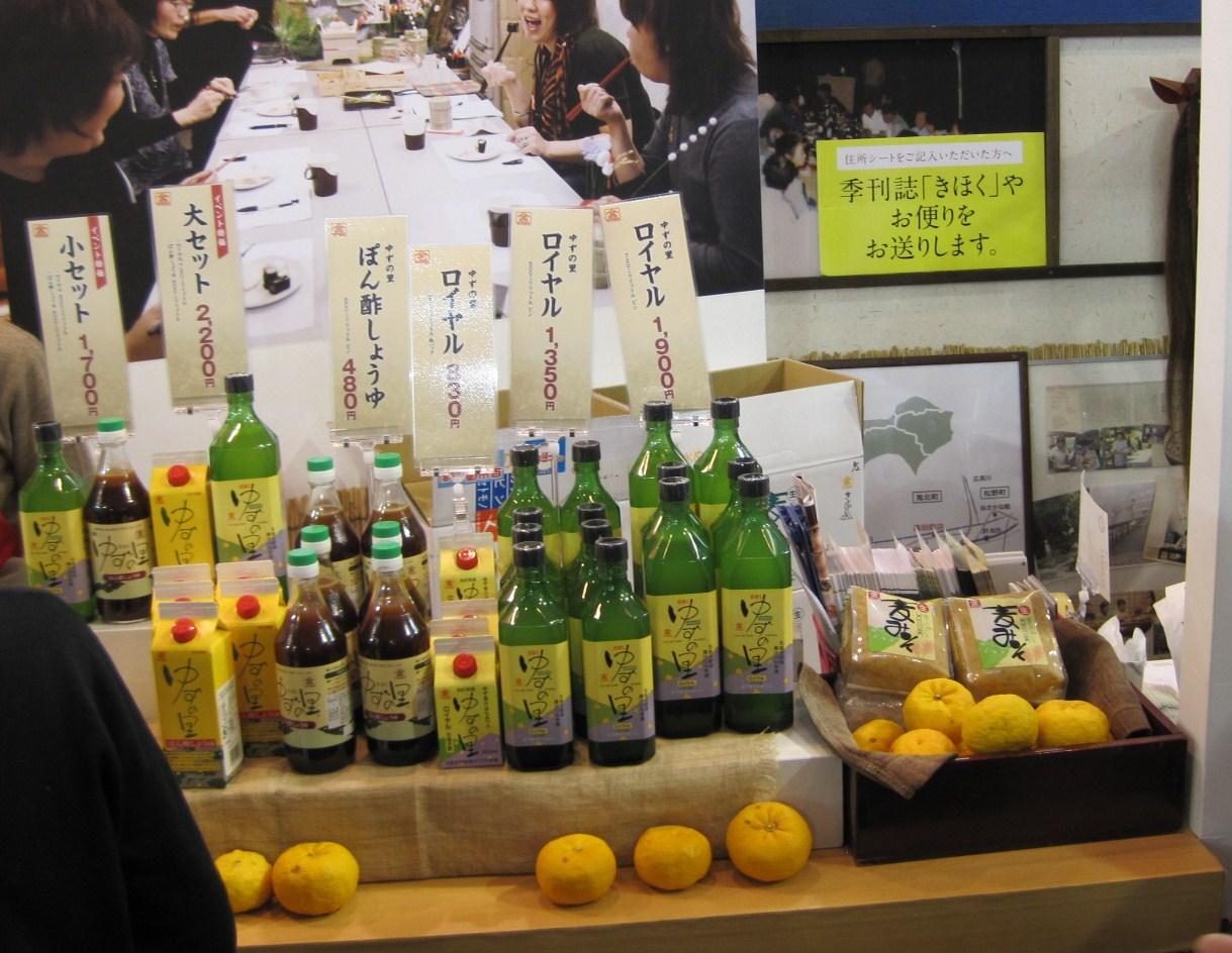 テーブルウェア・フェスティバル 2012・お買い物編_f0236260_17392289.jpg