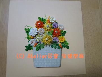 c0145662_1721978.jpg