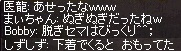 a0201367_5131279.jpg
