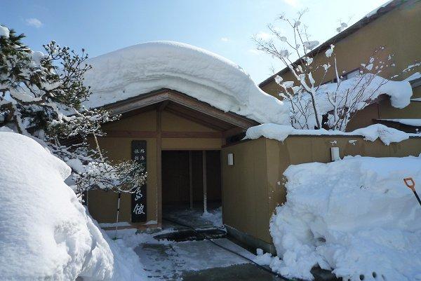 雪景色に驚嘆③_d0030373_2315930.jpg