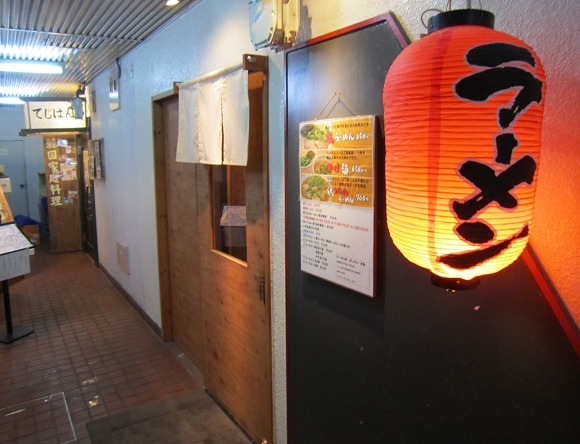 らーめん処 ぼっけい(木鶏) / 美味い鶏つみれ_e0209787_1240637.jpg