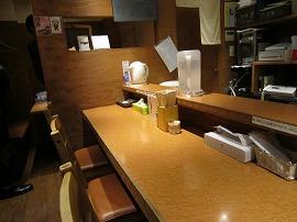 らーめん処 ぼっけい(木鶏) / 美味い鶏つみれ_e0209787_1244599.jpg