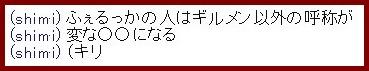 b0096491_5282866.jpg