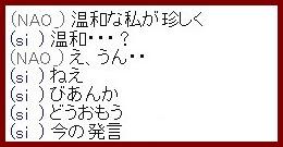 b0096491_5372795.jpg