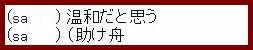 b0096491_5373280.jpg
