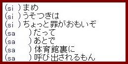 b0096491_537351.jpg
