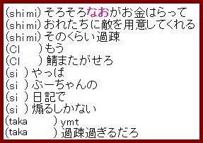 b0096491_553471.jpg