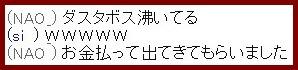 b0096491_5541548.jpg