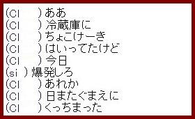 b0096491_604082.jpg
