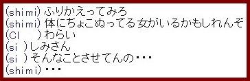 b0096491_61655.jpg