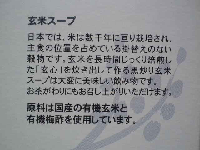 f0077595_20534033.jpg
