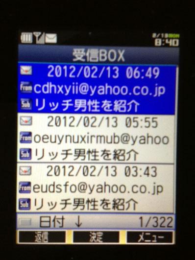 a0047200_10384529.jpg