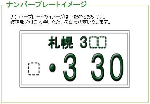 c0161601_18344347.jpg