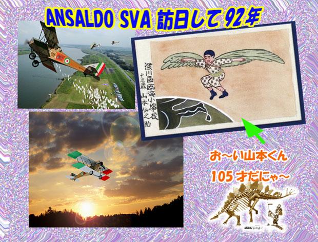 a0141004_14532037.jpg