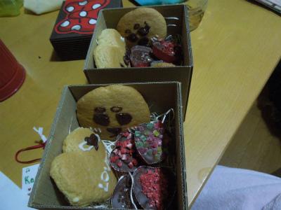 大地クッキーと、新しいベット_f0218911_2564234.jpg